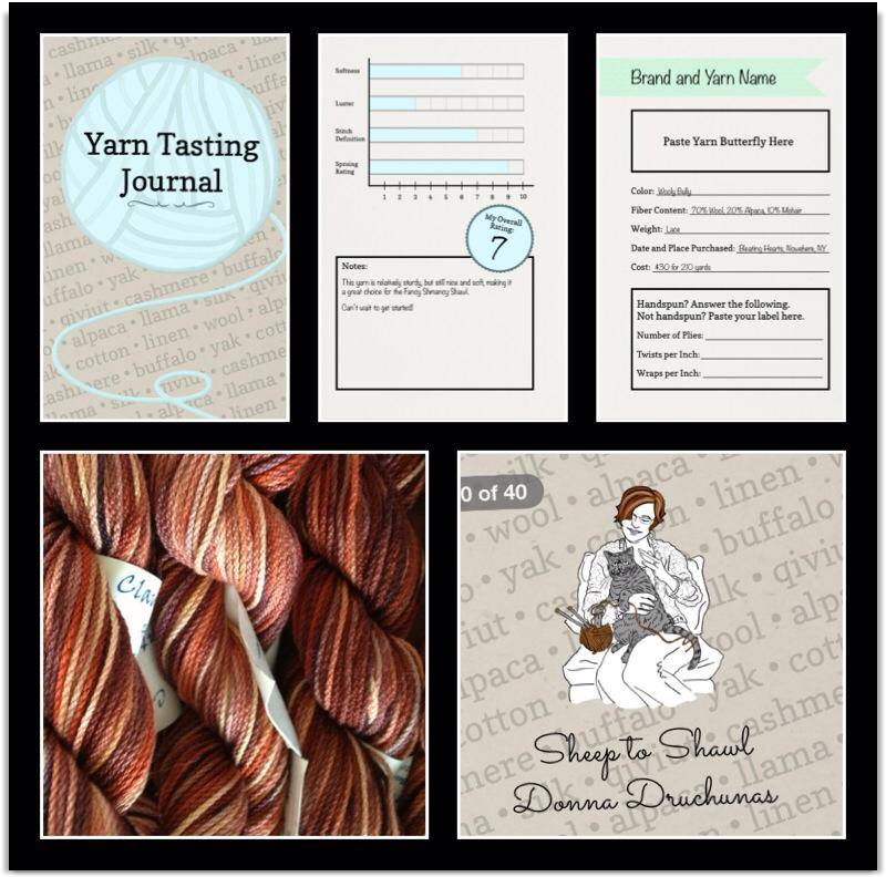 Yarn Tasting Journal