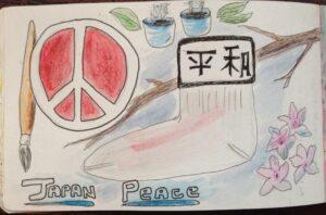 Hiroshima Peace Socks