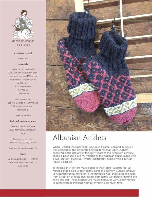 Albanian Anklet Socks Pattern 1