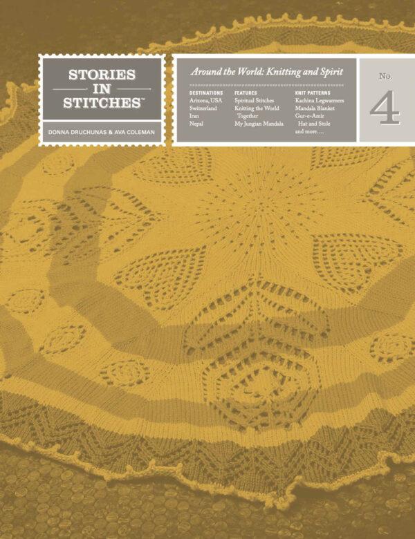 Stories in Stitches Book 4: Knitting & Spirit 1